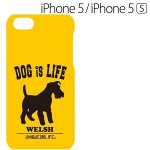☆ iPhone SE / 5S / 5 専用 ケース ドッグシリーズ(ウェルシュ・テリア) IN-P5DOG/WE(メール便送料無料)|bigstar