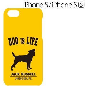☆ iPhone SE / 5S / 5 専用 ケース ドッグシリーズ(ジャック・ラッセル) IN-P5DOG/JR(メール便送料無料)|bigstar