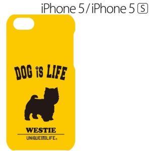 ☆ iPhone SE / 5S / 5 専用 ケース ドッグシリーズ(ウエスティ) IN-P5DOG/WT(メール便送料無料)|bigstar