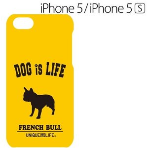 ☆ iPhone SE / 5S / 5 専用 ケース ドッグシリーズ(フレンチ・ブルドッグ) IN-P5DOG/FB(メール便送料無料)|bigstar