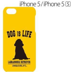 ☆ iPhone SE / 5S / 5 専用 ケース ドッグシリーズ(ラブラドゥードル・レトリバー) IN-P5DOG/LR(メール便送料無料)|bigstar
