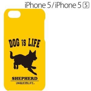 ☆ iPhone SE / 5S / 5 専用 ケース ドッグシリーズ(シェパード) IN-P5DOG/SP(メール便送料無料)|bigstar