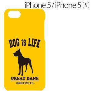 ☆ iPhone SE / 5S / 5 専用 ケース ドッグシリーズ(グレートデーン) IN-P5DOG/GD(メール便送料無料)|bigstar