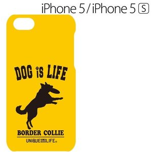 ☆ iPhone SE / 5S / 5 専用 ケース ドッグシリーズ(ボーダーコリー) IN-P5DOG/BC(メール便送料無料)|bigstar