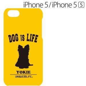 ☆ iPhone SE / 5S / 5 専用 ケース ドッグシリーズ(ヨークシャテリア) IN-P5DOG/YO(メール便送料無料)|bigstar