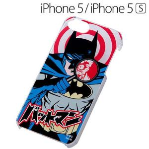☆ Batman ( バットマン ) iPhone SE / 5S / 5 専用 ハードケース(バットマン) IN-WBP5/S2(メール便送料無料)|bigstar