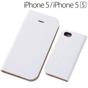 ☆ ポケット スリム ジャケット iPhone SE / 5S / 5 専用 (ホワイト) IN-P5L1/W(メール便送料無料)|bigstar