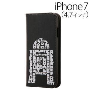 ☆ スター・ウォーズ iPhone7 (4.7インチ) 専用 ブックカバーケース (手帳型ケース) ホットスタンプ R2-D2 IN-SWP7I/RD