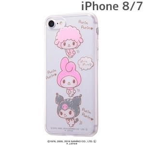☆ サンリオ iPhone8 iPhone7(4.7インチ)専用 TPUケース+背面パネル マイメロディ2 IJ-SRP7TP/MM002 (メール便送料無料) bigstar