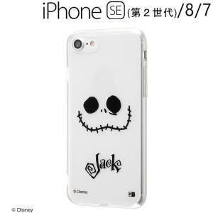 ☆ ディズニー iPhone SE(第2世代) iPhone8 iPhone7 (4.7インチ) 専用 ハイブリッドケース Clear Pop/『ジャック』 IN-DP24UK/JKM (メール便送料無料)|bigstar