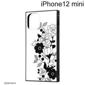 リラックマ iPhone 12 mini (5.4インチ)専用 耐衝撃ハイブリッドケース KAKU フラワー_1 IQ-SXP26K3TB/RM12 (メール便送料無料) bigstar