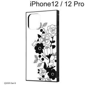 リラックマ iPhone 12 / iPhone 12 Pro (6.1インチ) 耐衝撃ハイブリッドケース KAKU フラワー_1 IQ-SXP27K3TB/RM12 (メール便送料無料) bigstar
