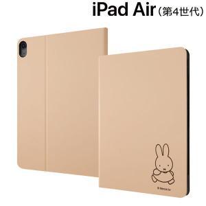 ミッフィー iPad Air 2020年モデル 10.9inch 第4世代 レザーケース/ミッフィー IJ-BPA16LCBE/MF001|bigstar