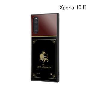 ディズニー Xperia 10 II /耐衝撃ハイブリッドケース KAKU ツイステッドワンダーランド/ハーツラビュル寮 IQ-DXP10K3TB-DG023 (メール便送料無料) bigstar