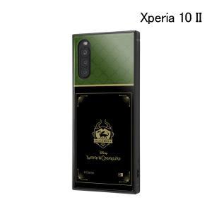 ディズニー Xperia 10 II /耐衝撃ハイブリッドケース KAKU ツイステッドワンダーランド/ディアソムニア寮 IQ-DXP10K3TB-DG029 (メール便送料無料) bigstar