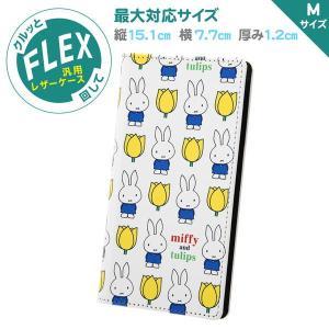 ミッフィー 汎用 手帳型ケース FLEX M/tulips_総柄 IJ-BFXM/MF31|bigstar
