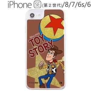 ディズニー・ピクサー iPhone SE(第2世代) / 8 / 7 / 6s / 6 ラメ グリッターケース ウッディ IJ-DP76LG1G/TY3 (メール便送料無料) bigstar