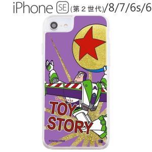 ディズニー・ピクサー iPhone SE(第2世代) / 8 / 7 / 6s / 6 ラメ グリッターケース バズ・ライトイヤー IJ-DP76LG1G/TY4 (メール便送料無料) bigstar