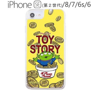 ディズニー・ピクサー iPhone SE(第2世代) / 8 / 7 / 6s / 6 ラメ グリッターケース エイリアン IJ-DP76LG1G/TY5 (メール便送料無料) bigstar