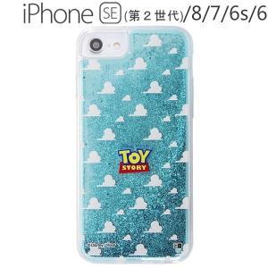 ディズニー・ピクサー iPhone SE(第2世代) / 8 / 7 / 6s / 6 ラメ グリッターケース トイ・ストーリーロゴ IJ-DP76LG1S/TY6 (メール便送料無料) bigstar