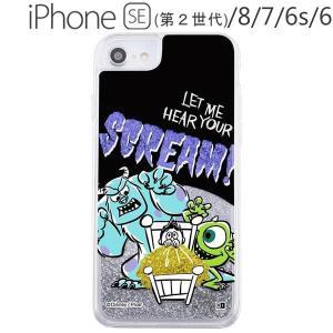 ディズニー・ピクサー iPhone SE(第2世代) / 8 / 7 / 6s / 6 ラメ グリッターケース サリーとマイク IJ-DP76LG1S/MI4 (メール便送料無料) bigstar