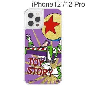 ディズニー・ピクサー iPhone 12 / 12 Pro ラメ グリッターケース バズ・ライトイヤー IJ-DP27LG1G/TY4 (メール便送料無料) bigstar