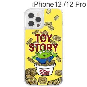 ディズニー・ピクサー iPhone 12 / 12 Pro ラメ グリッターケース エイリアン IJ-DP27LG1G/TY5 (メール便送料無料) bigstar