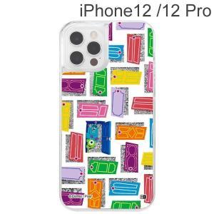 ディズニー・ピクサー iPhone 12 / 12 Pro ラメ グリッターケース ドア IJ-DP27LG1S/MI5 (メール便送料無料) bigstar
