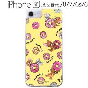 トムとジェリー iPhone SE(第2世代) / 8 / 7 / 6s / 6 ラメ グリッターケース ドーナッツ IJ-WP76LG1P/TJ14 (メール便送料無料) bigstar