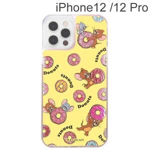 トムとジェリー iPhone 12 / 12 Pro ラメ グリッターケース ドーナッツ IJ-WP27LG1P/TJ14 (メール便送料無料) bigstar