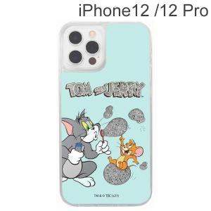 トムとジェリー iPhone 12 / 12 Pro ラメ グリッターケース シャボン玉 IJ-WP27LG1S/TJ15 (メール便送料無料) bigstar