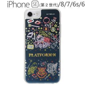 ハリー・ポッター iPhone SE(第2世代) / 8 / 7 / 6s / 6 ラメ グリッターケース 9と4分の3番線 IJ-WP76LG1S/HP8 (メール便送料無料) bigstar