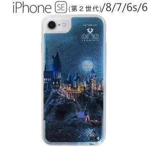 ハリー・ポッター iPhone SE(第2世代) / 8 / 7 / 6s / 6 ラメ グリッターケース ホグワーツ魔法魔術学校 IJ-WP76LG1S/HP9 (メール便送料無料) bigstar