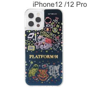ハリー・ポッター iPhone 12 / 12 Pro ラメ グリッターケース 9と4分の3番線 IJ-WP27LG1S/HP8 (メール便送料無料) bigstar