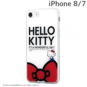 ☆ サンリオ iPhone8 iPhone7(4.7インチ)専用 TPUケース+背面パネル/ハローキティ/ribbon IJ-SRP7TP/HK008 (メール便送料無料) bigstar