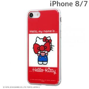 ☆ サンリオ iPhone8 iPhone7(4.7インチ)専用 TPUケース+背面パネル/ハローキティ/shy IJ-SRP7TP/HK009 (メール便送料無料) bigstar