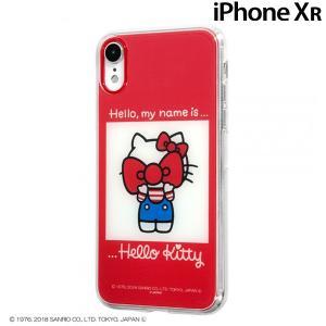 ☆ サンリオ iPhoneXR(6.1インチ)専用 TPUケース+背面パネル/ハローキティ/shy IJ-SRP18TP/HK009 (メール便送料無料) bigstar