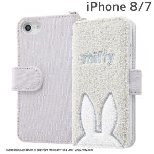 ☆ ミッフィー iPhone8 iPhone7 iPhone6s iPhone6 専用 サガラ刺繍 手帳型ケース 帆布/グレー IS-BP7S6SGR1/MF1|bigstar