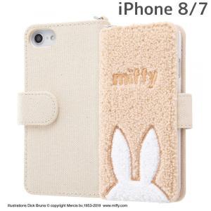 ☆ ミッフィー iPhone8 iPhone7 iPhone6s iPhone6 専用 サガラ刺繍 手帳型ケース 帆布/ベージュ IS-BP7S6SGR1/MF2|bigstar