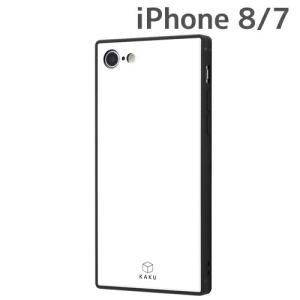 ☆ iPhone8 iPhone7 専用 耐衝撃ガラスケース KAKU/ホワイト IQ-P7K1B/W(メール便送料無料)|bigstar