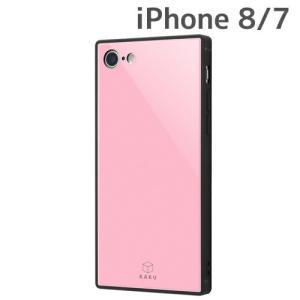 ☆ iPhone8 iPhone7 専用 耐衝撃ガラスケース KAKU/ペールピンク IQ-P7K1B/PP(メール便送料無料)|bigstar