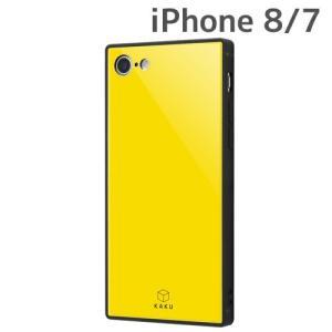 ☆ iPhone8 iPhone7 専用 耐衝撃ガラスケース KAKU/イエロー IQ-P7K1B/Y(メール便送料無料)|bigstar