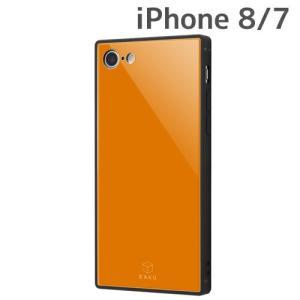 ☆ iPhone8 iPhone7 専用 耐衝撃ガラスケース KAKU/オレンジ IQ-P7K1B/OR(メール便送料無料)|bigstar