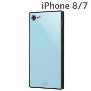 ☆ iPhone8 iPhone7 専用 耐衝撃ガラスケース KAKU/ブルー IQ-P7K1B/A(メール便送料無料)|bigstar