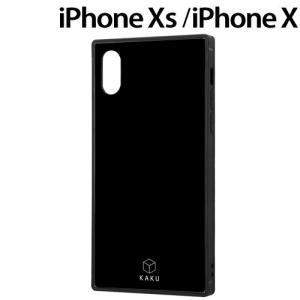 ☆ iPhoneXS (5.8インチ) iPhoneX 専用 耐衝撃ガラスケース KAKU/ブラック IQ-P20K1B/B(メール便送料無料)|bigstar