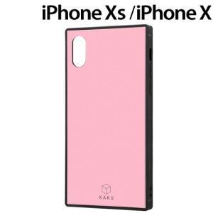 ☆ iPhoneXS (5.8インチ) iPhoneX 専用 耐衝撃ガラスケース KAKU/ペールピンク IQ-P20K1B/PP(メール便送料無料)|bigstar