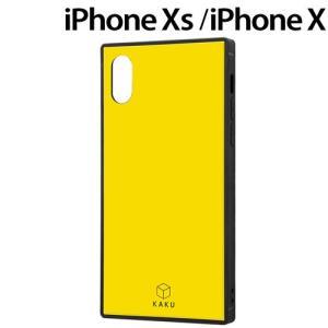 ☆ iPhoneXS (5.8インチ) iPhoneX 専用 耐衝撃ガラスケース KAKU/イエロー IQ-P20K1B/Y(メール便送料無料)|bigstar