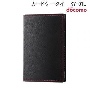 ☆ docomo カードケータイ(KY-01L)専用 手帳型ケース スリムコンパクト ブラック IN-CKL1CLC2/BB (メール便送料無料)|bigstar