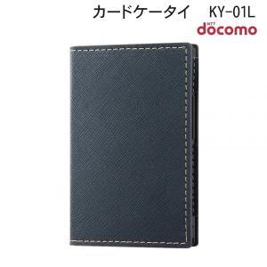 ☆ docomo カードケータイ(KY-01L)専用 手帳型ケース スリムコンパクト ダークネイビー IN-CKL1CLC2/DN (メール便送料無料)|bigstar