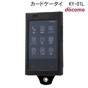 ☆ docomo カードケータイ(KY-01L)専用 オープンレザーケース スリム ブラック IN-CKL1CLC3/BB (メール便送料無料)|bigstar